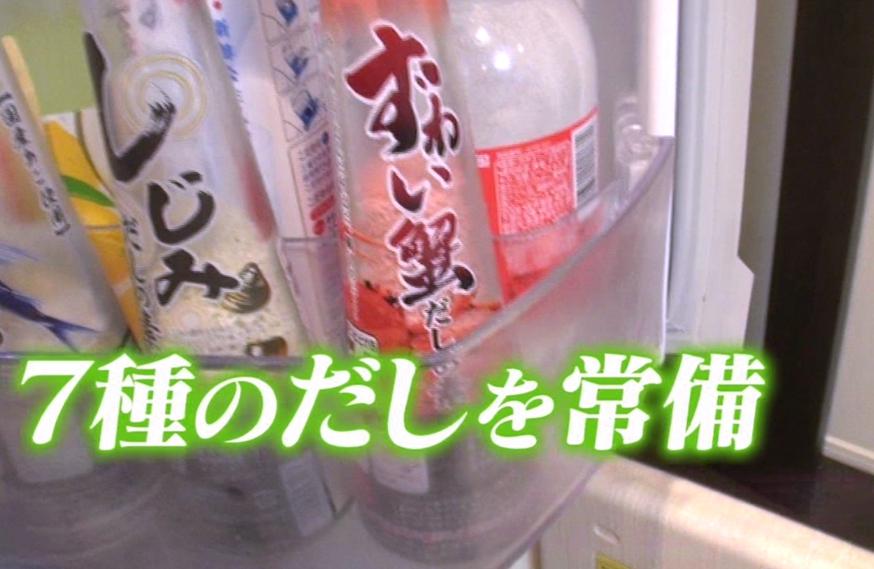 フードアナリスト資格を持つ鈴木亜美が愛用する出汁7選!